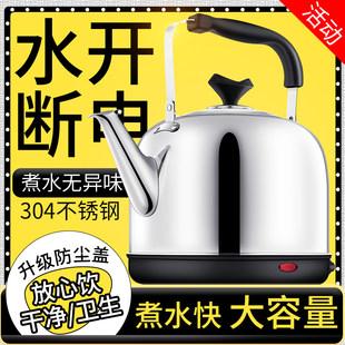 电水壶家用大容量自动断电保温一体电热水壶茶壶不锈钢电壶烧水壶
