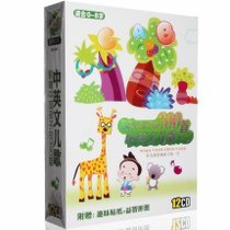 Childrens English Early Education car CD music CD Chinese and English childrens song classic fetal music song disc genuine