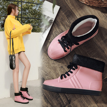 Rain shoes women fashion outside wearing adult water shoes boots and velvet short tube women anti-slip warm rubber shoes waterproof winter
