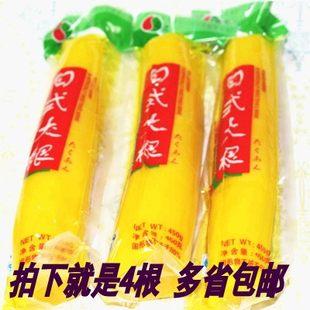 其门堂日式大根4根*450克 寿司料理紫菜包饭日本调味酱菜黄萝卜条