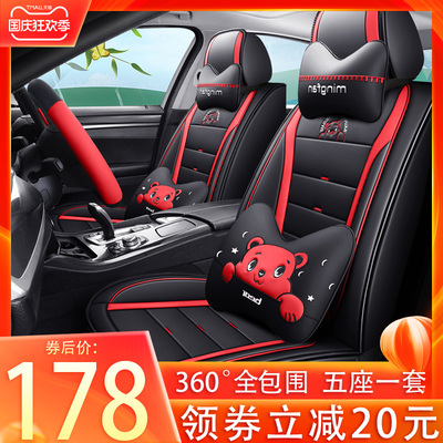 Car seat fully enclosed leather seat cover four seasons general purpose linen special seat cushion winter leather seat cover full package