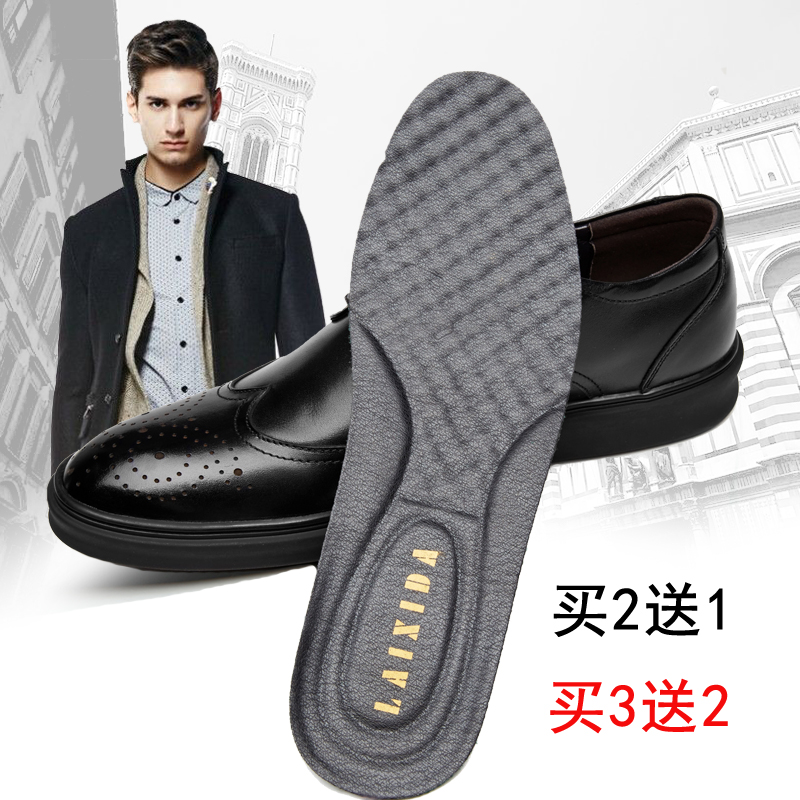 Стельки для комфорта обуви Артикул 562182652594
