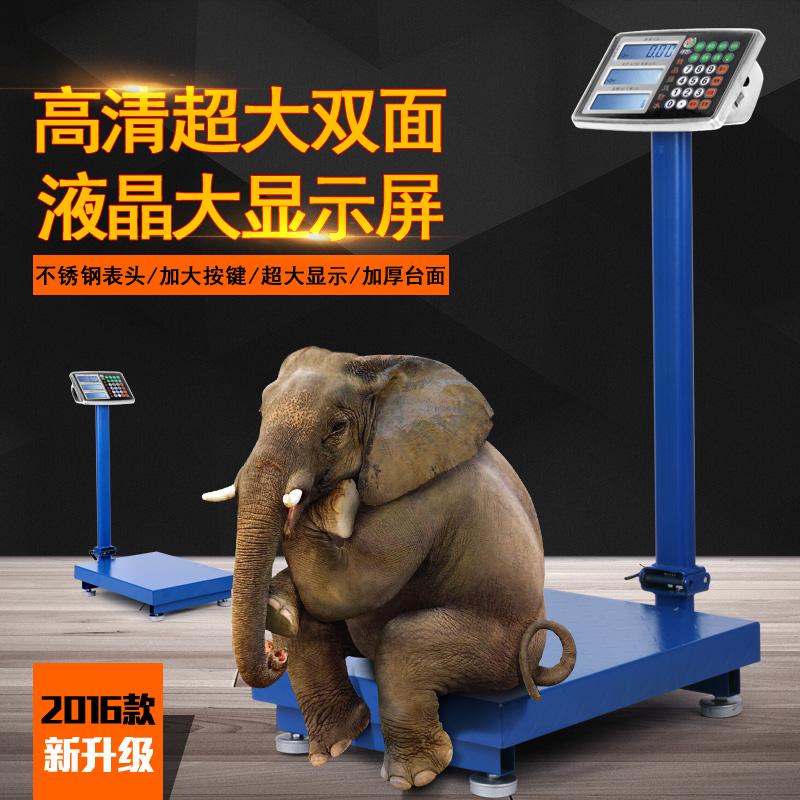(用5元券)双面显示100kg电子称台秤电子秤 计价称150公斤300kg快递称计重
