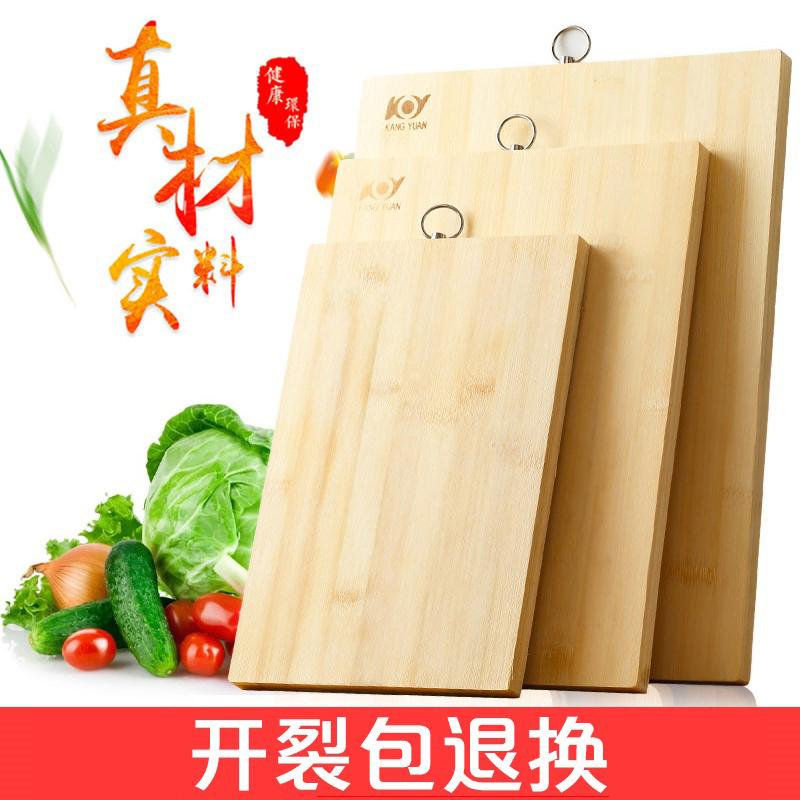 家用厨房切菜板竹菜板大号粘板实木小砧板刀板防霉占板和面板案板