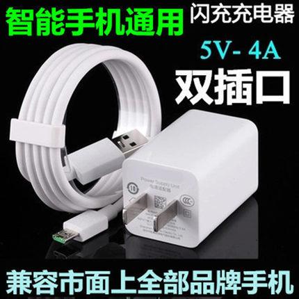 批5V4AOPPO华为安卓智能手机通用国产品牌快充数据线充电器