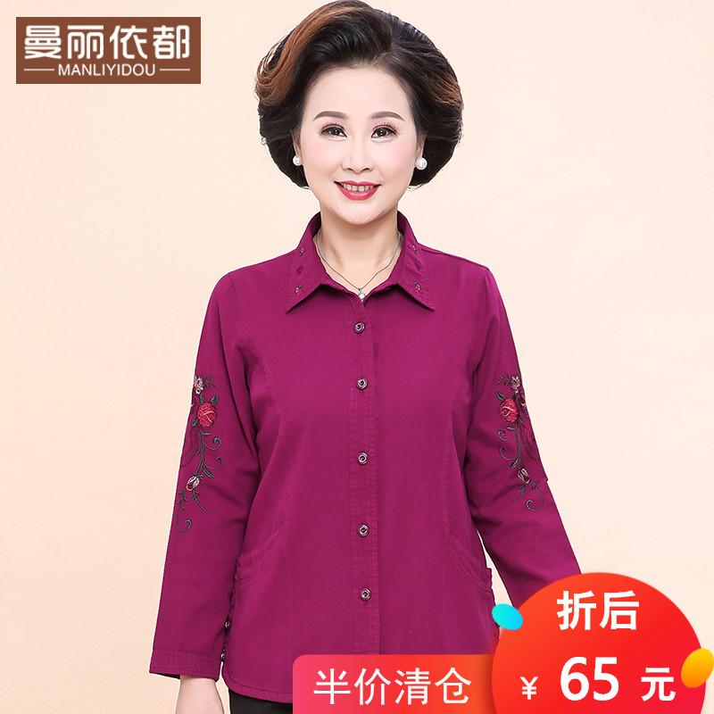 Одежда для людей среднего возраста Артикул 600181164286