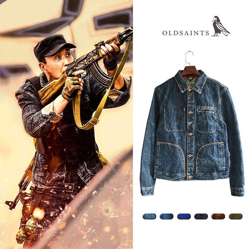 Mr. clothing warehouse battle wolf 2 same retro mens fall 2017 mens jacket casual tooling denim jacket