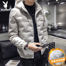 Playboy Winter New Young Men's Short Hat Down Dress Men's Leisure Warming and Thickening Coat Trend