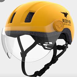 美团夏盔官网正品美团外卖骑行盔美团夏季头盔安全帽美团帽子