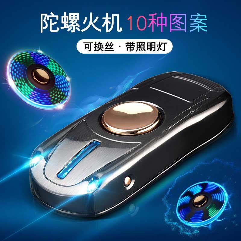 指尖陀螺打火机充电个性男士七彩灯防风创意打火USB点烟器