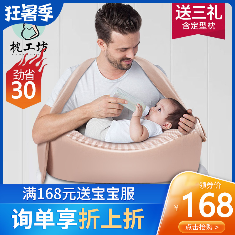 Подушки для грудного вскармливания Артикул 613189775743