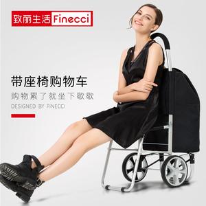 致丽生活带坐凳购物车老人买菜车小拉车可折叠拉杆车座椅便携拖车