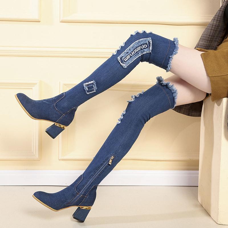 牛仔布弹力靴女百搭网红瘦瘦靴韩版秋冬高筒靴粗跟高跟过膝长靴子