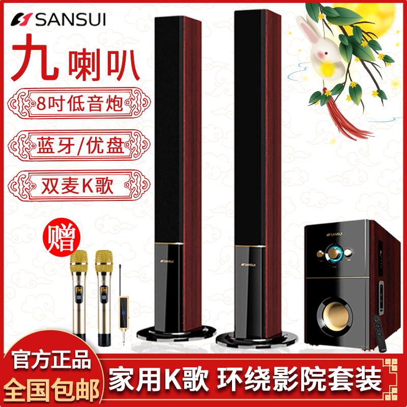 Sansui/山水 GS-6000(88B)电视音响2.1家庭影院蓝牙音箱卡拉ok