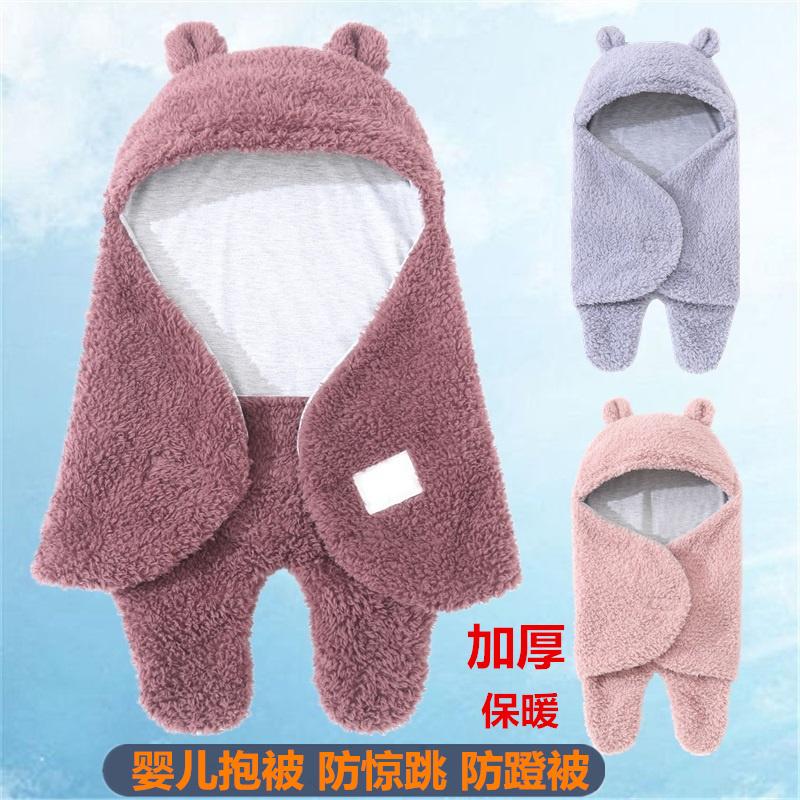 Túi ngủ cho bé sơ sinh chống nhảy cho bé sơ sinh chăn mùa thu và mùa đông cộng với chăn nhung dày cho bé - Túi ngủ / Mat / Gối / Ded stuff