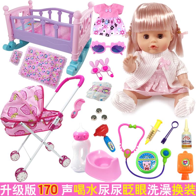 仿真会说话的洋娃娃女孩儿童过家家娃娃带小推车医生玩具套装礼物