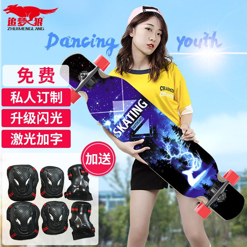 长板滑板男女生成人刷街韩国初学者抖音夜闪光专业舞板原宿风街头
