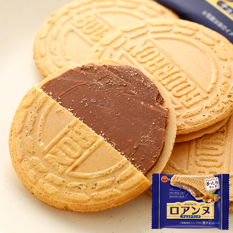 Bourbon buerben chocolate flavored sandwich Weihua biscuit net red snack 16g imported from Japan