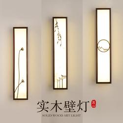 新中式壁灯实木客厅电视背景墙灯具卧室床头壁灯创意走廊过道壁灯