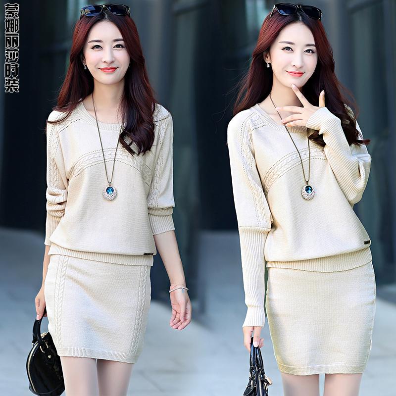 秋季套裙女2018新款潮时尚套装韩版气质淑女针织半身包臀裙两件套