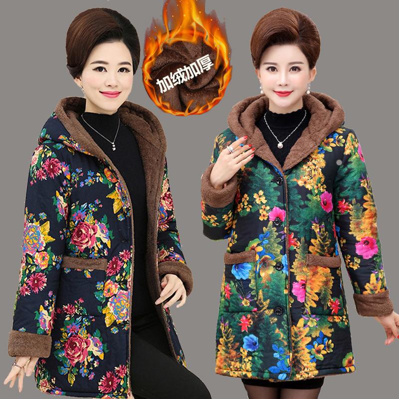 中老年棉衣女秋冬装新款加厚中长款老人棉袄冬季中年妈妈装外套