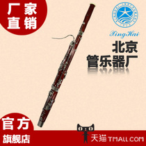 Xinghai oboe XBS-420 C bass oboe pipe Instrument factory Direct Sales