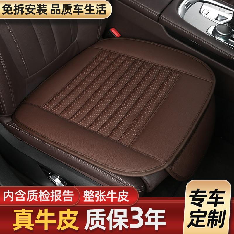 汽车坐垫真皮夏季凉垫单片无靠背定做专用三件套竹炭四季通用座垫