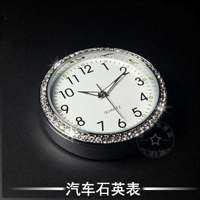 雪鸟原创 汽车石英表石英钟薄底座镶钻时钟车用电子表车家装饰表
