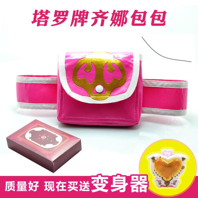 Fairy dream Zinas Tarot Card Zina bag magic bag fate Tarot Doll Toy card waist bag