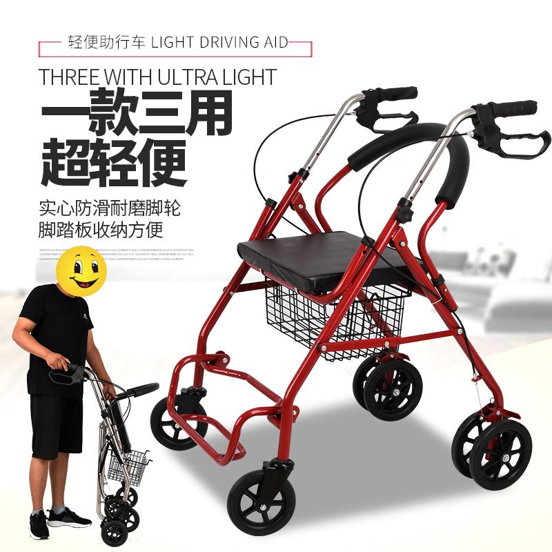 Скутеры для пожилых людей Артикул 600950830595
