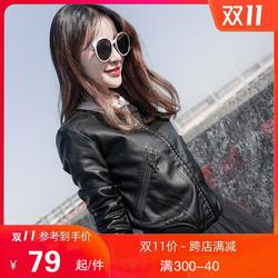2020新款春秋PU皮衣女短款韩版修身显瘦百搭时尚皮夹克机车小外套