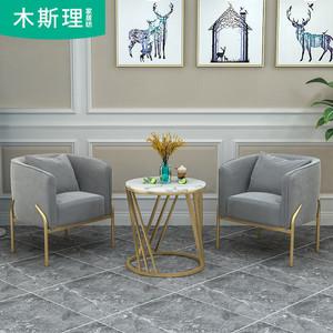 北欧单人沙发椅售楼处接待洽谈桌椅组合商务轻奢咖啡厅休闲椅