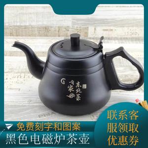 加厚不锈钢茶壶带滤网酒店餐厅饭店黑色古典小茶艺壶茶水壶烧水壶