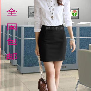2016 new women wear white skirts commuter OL hip skirt skirts lady fashion Slim Skirt