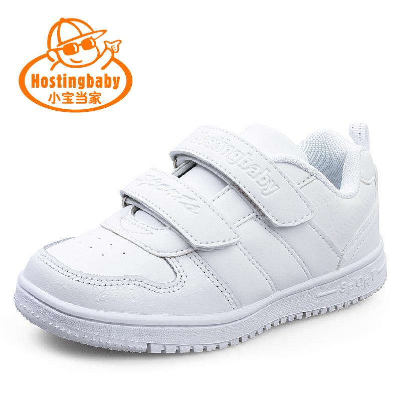 小寶當家童鞋女童小白鞋兒童白色 鞋男童白球鞋白波鞋學生板鞋