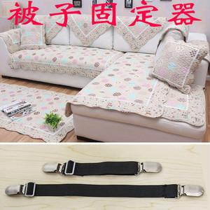 沙发固定器布艺沙发垫固定夹儿童防蹬被床单固定扣沙发垫固定夹子图片