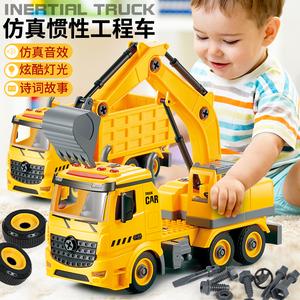 儿童拆装工程车可拆卸组装消防车拧螺丝钉益智4男孩玩具3-6岁拼装