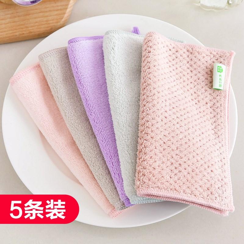 家用吸水不掉毛不沾油洗碗布5条装厨房加厚洗碗巾清洁巾抹布包邮