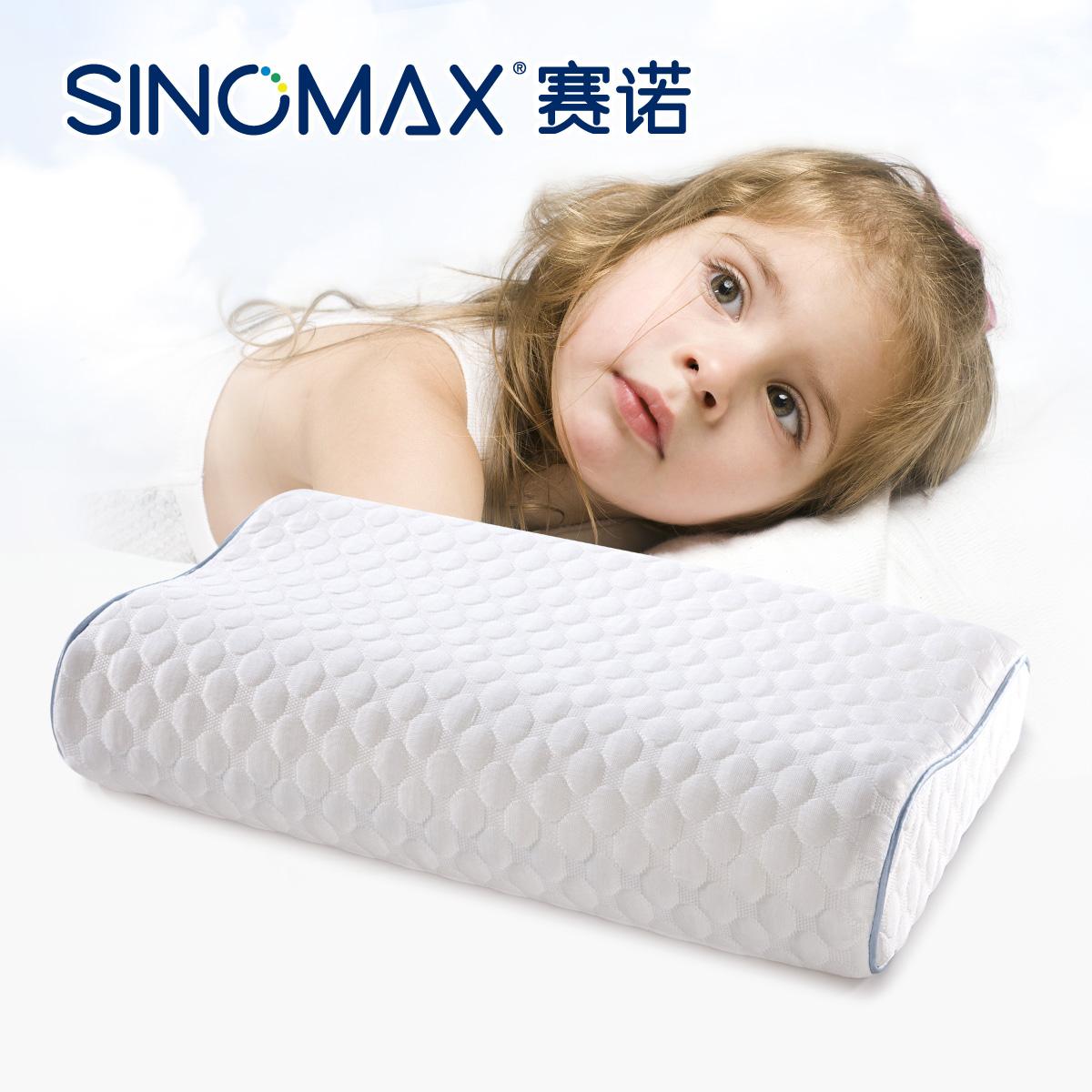 SINOMAX赛诺儿童枕头冬暖夏凉版记忆棉枕头慢回弹学生枕三层可调