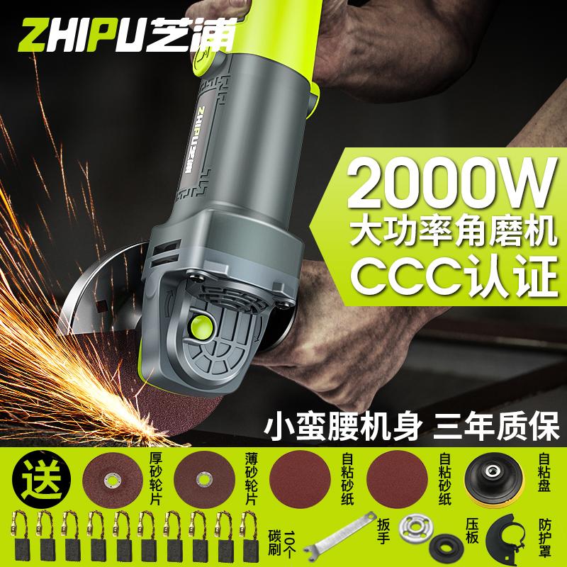 芝浦多功能工业级角磨机家用磨光手磨机打磨切割机手砂轮电动工具