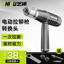 锐高气动拉钉抢拉铆抢铝钉抽芯铆钉抢工业级液压全自动轻身自吸式