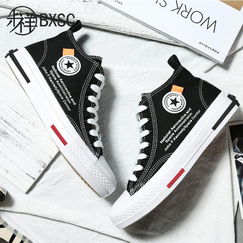 高帮帆布鞋男情侣学生韩版秋季新款休闲百搭黑白色平底单鞋板鞋限100000张券