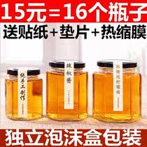 六角六棱蜂蜜玻璃瓶子密封罐带盖小号果酱菜辣椒柠檬膏罐头食品级