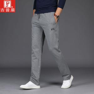 吉普盾男裤夏季薄款运动裤男裤子纯棉卫裤针织宽松直筒休闲裤长裤
