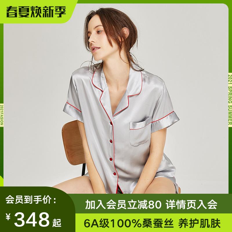重磅真丝睡衣女夏季薄款两件套分体短袖100%桑蚕丝可外穿丝绸睡衣