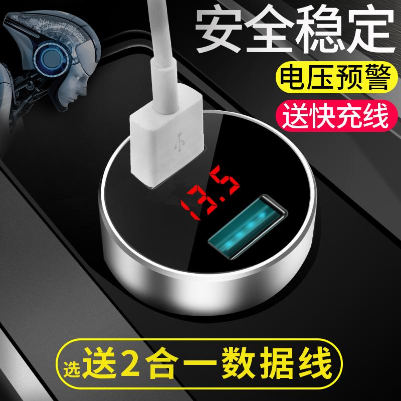 車載手機充電器萬能型汽車點煙器轉接多用轉換插頭12V多功能智能