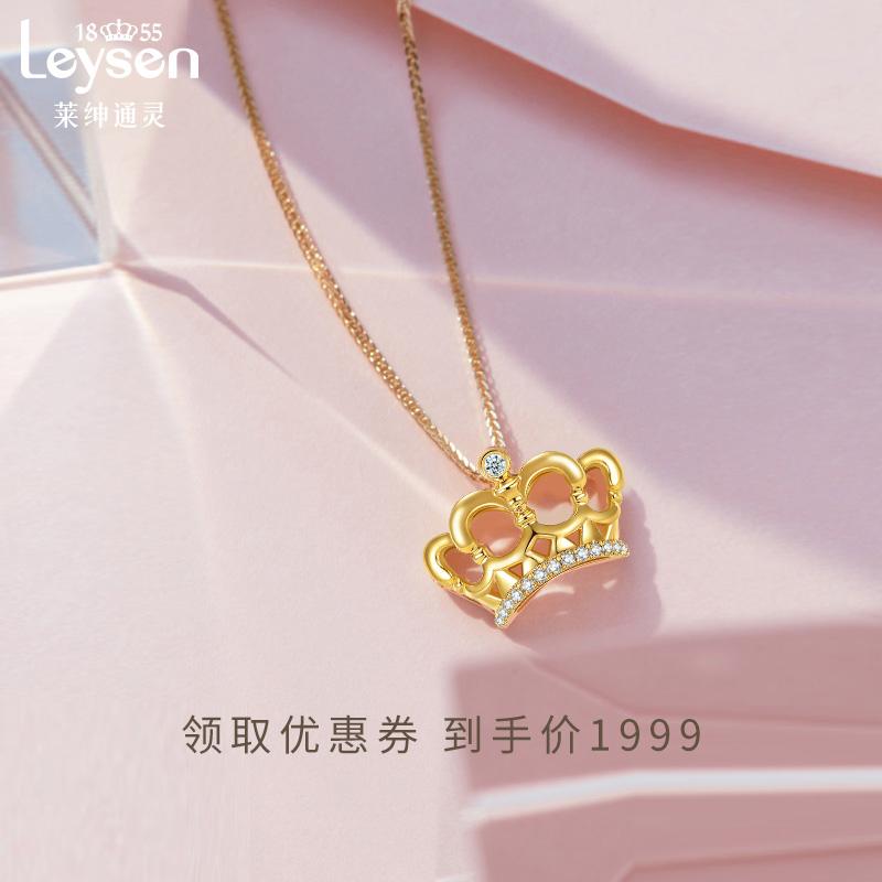 通灵珠宝官方旗舰18K金钻石项链彩金灵动吊坠皇冠项链钻石吊坠女