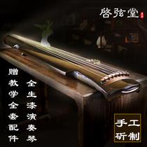启弦堂古琴初学练习老杉木古琴生漆手工斫制精品演奏收藏七弦古琴