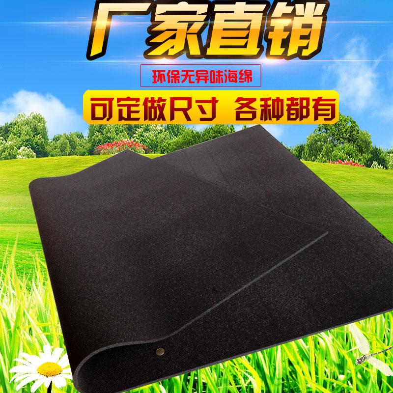 厂家直销 黑色海绵垫 包装防震隔音礼品盒海绵内衬填充减震可定做