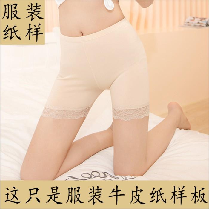 服の見本の女性のニットは腰を緩めて安全につやがあることを防ぎます。